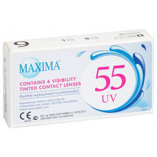Maxima 55 UV